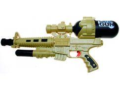Alltoys Pistole vodní 55 cm