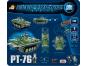 Cobi Small Army 21906 Electronic Tank PT-76 2