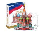 CubicFun 3D Chrám Vasila Blaženého 214 dílků