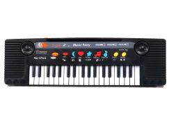 Elektronické klávesy 37 kláves - Poškozený obal