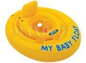 Intex 56585 Sedátko do vody kulaté 76cm