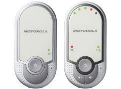 Motorola MBP 11 Dětská chůvička