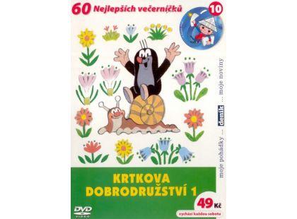 MÚ Brno Dvd Krtkova dobrodružství 1