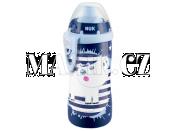 Nuk Láhev Flexi Cup 300ml - Modrý hroch