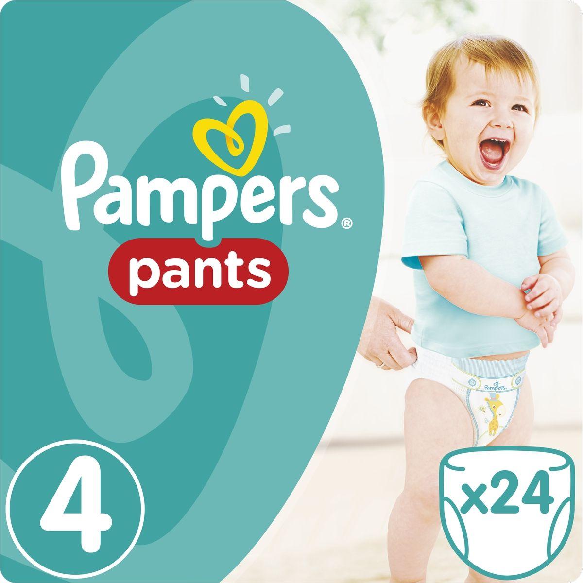 Pampers Plenkové kalhotky Carry Pack 4 Maxi 24ks