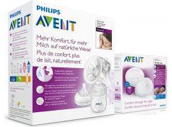 Philips Avent odsávačka Natural se zásobníkem 125 ml + vložky