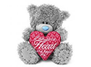 Plyšový Medvídek Tatty Teddy u Maxíka