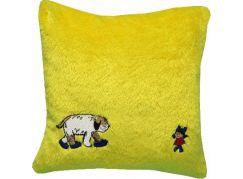 Polštář Maxipes Fík žlutý