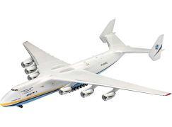 Revell Plastic ModelKit letadlo 04958 Antonov An-225 Mrija 1:144