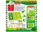 Smart Games Safari 2