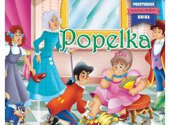 Sun Popelka