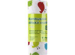 T-tomi Bambusová osuška, 1 ks, ptáčci