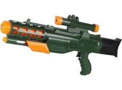 Vodní pistole, 260 ml, 49 cm
